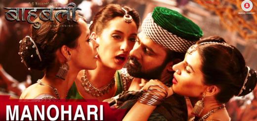 Manohari Lyrics (Full Video) - Baahubali - The Beginning