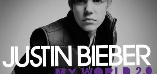 Kiss And Tell Lyrics - Justin Bieber