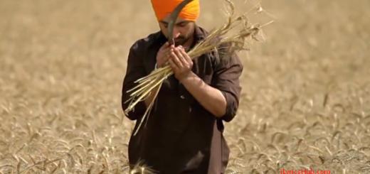 Naanki Da Veer Lyrics - Diljit Singh Dosanjh