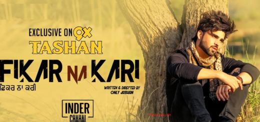 Fikar Na Kari Lyrics (Full Video) - Inder Chahal