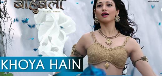 Khoya Hain Lyrics (Full Video) - Baahubali - The Beginning | Prabhas & Tamannaah |