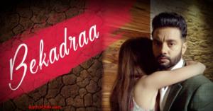 Bekadraa Lyrics (Full Video) - Sippy Gill | Desi Routz |