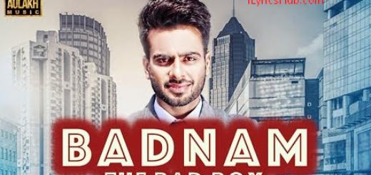 Badnam Lyrics (The Bad Boy) - Mankirt Aulakh Ft Parmish Verma