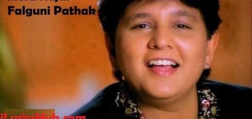 Mera Kajal Lyrics - Falguni Pathak Special Full Video