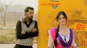 Rupiya Lyrics (Full Video) - Gippy Grewal