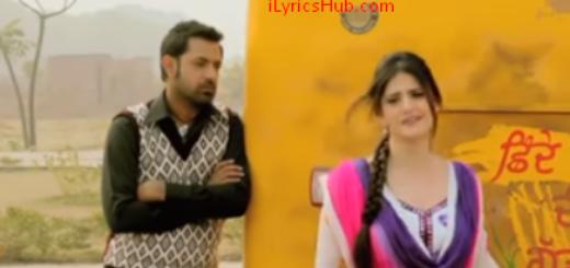Rupiya Lyrics (Full Video) - Gippy Grewal