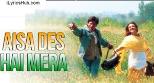 Aisa Des Hai Mera Lyrics (Full Video) - Veer-Zaara