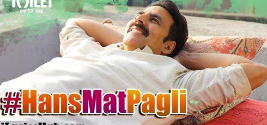 Hans Mat Pagli Lyrics - Sonu Nigam, Shreya Ghoshal