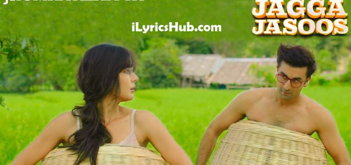 Jhumritalaiyya Lyrics - Pritam Arijit, Mohan