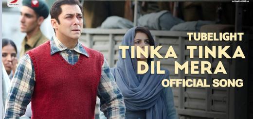 Tinka Tinka Dil Mera Lyrics - Rahat Fateh Ali Khan