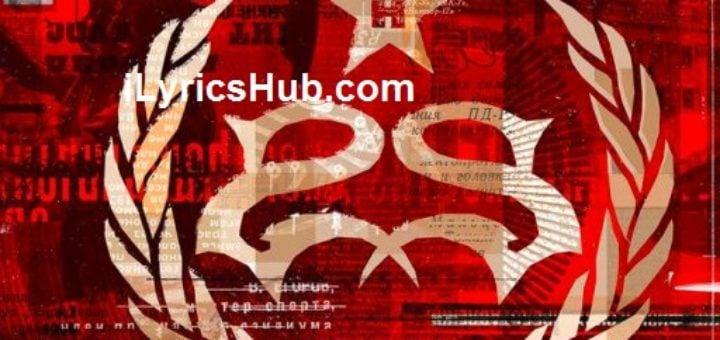 Knievel Has Landed Lyrics - Stone Sour