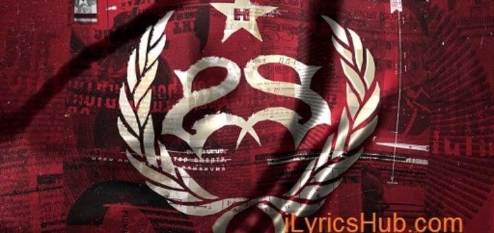 When The Fever Broke Lyrics - Stone Sour