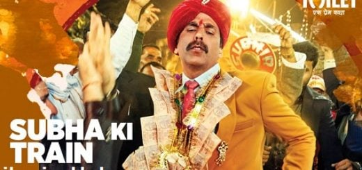Subha Ki Train Lyrics (Full Video) - Toilet Ek Prem Katha