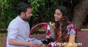 Sukh Da Saah Lyrics (Full Video) - Amrinder Gill