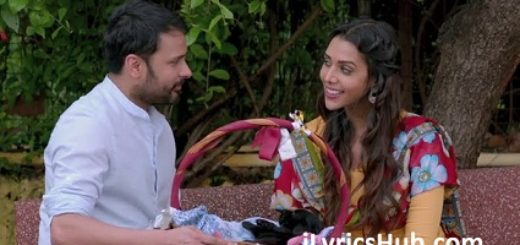 Sukh Da Saah Lyrics (Full Video) - Amrinder Gill