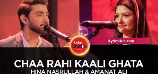 Chaa Rahi Kaali Ghata Lyrics (Full Video) - Hina Nasrullah, Amanat Ali