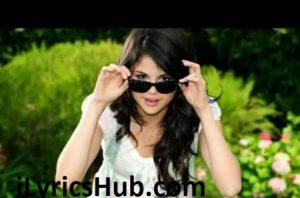 Disappear Lyrics - Selena Gomez