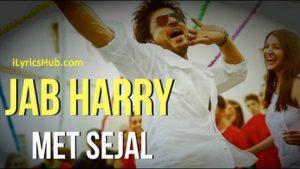 Ghar Lyrics (Full Video) - Jab Harry Met Sejal