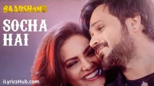 Socha Hai Lyrics (Full Video) - Baadshaho Emraan Hashmi, Esha Gupta