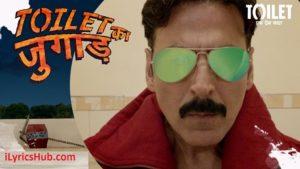 Toilet Ka Jugaad Lyrics (Full Video) - Toilet- Ek Prem Katha