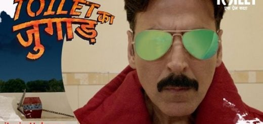 Toilet Ka Jugaad Lyrics (Full Video) - Toilet- Ek Prem Katha