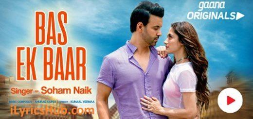 Bas Ek Baar Lyrics (Full Video) - Soham Naik, Anurag Saikia