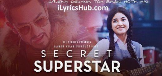 Sapne Re Lyrics (Full Video) - Secret Superstar | Aamir Khan, Zaira Wasim |