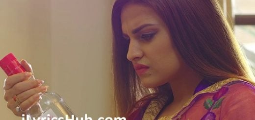 Gall Ni Sunda Lyrics - Waris Feat Sukh-E Muzical Doctorz