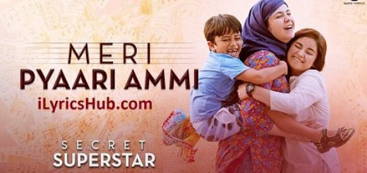 Meri Pyaari Ammi Lyrics (Full Video) - Secret Superstar