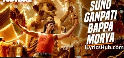 Suno Ganpati Bappa Morya Lyrics (Full Video) - Judwaa 2