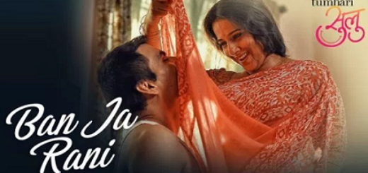 Ban Ja Rani Lyrics (Full Video) - Vidya Balan, Guru Randhawa
