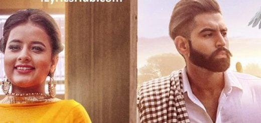 Desi Sirre De Lyrics (Full Video) - Inder Kaur Ft. Parmish Verma