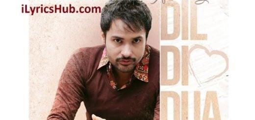 Dil Di Dua Lyrics (Full Video) - Amrinder Gill | Gurmoh, Bhalwan Singh |