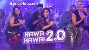 Hawa Hawai 2.0 Lyrics (Full Video) - Tumhari Sulu |Vidya Balan, Neha Dhupia|