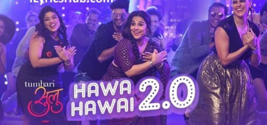 Hawa Hawai 2.0 Lyrics (Full Video) - Tumhari Sulu |Vidya Balan, Neha Dhupia|