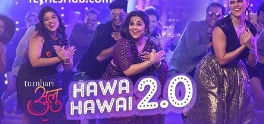 Hawa Hawai 2.0 Lyrics - Tumhari Sulu  Vidya Balan, Neha Dhupia 