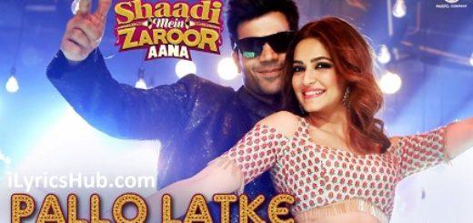 Pallo Latke Lyrics - Shaadi Mein Zaroor Aana