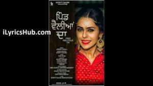 Pind Velliyan Da Lyrics - Jenny Johal, Bunty Bains
