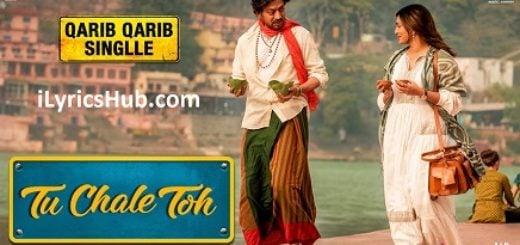 Tu Chale Toh Lyrics (Full Video) - Qarib Qarib Singlle | Irrfan, Parvathy |