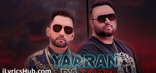 Yaaran Da Yaar Lyrics (Full Video) - Harf Cheema | Deep Jandu, Sukh Sanghera |