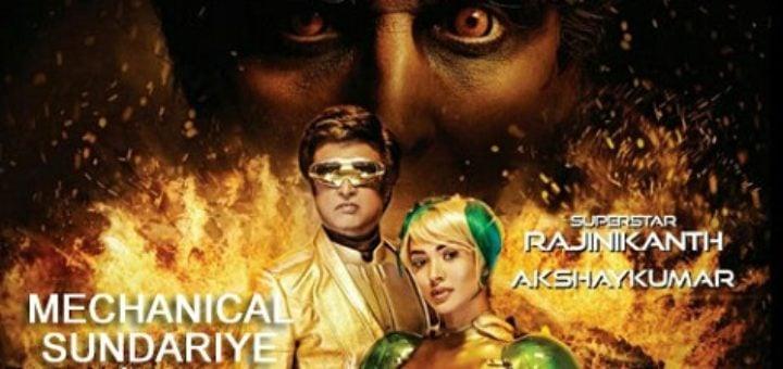 Mechanical Sundariye Lyrics - 2.0   Armaan Malik Feat. Rajinikanth  