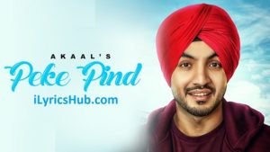 Peke Pind Lyrics (Full Video) - Akaal | Latest Punjabi Song 2017 |