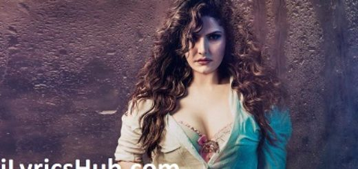Sunn Le Zara Lyrics (Full Video) - 1921 | Zareen Khan & Karan Kundrra |