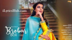 Brobar Boli Lyrics (Full Video) - Nimrat Khaira