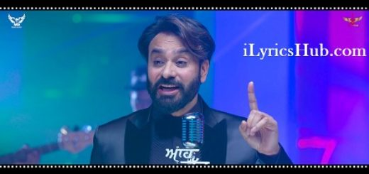 Mere Fan Lyrics (Full Video) - Babbu Maan | Aah Chak 2018
