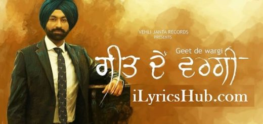 Geet De Wargi Lyrics (Full Video) - Tarsem Jassar