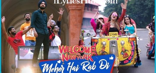 Meher Hai Rab Di Lyrics (Full Video) – Diljit, Sonakshi