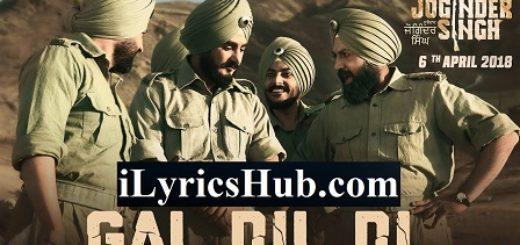 Gal Dil Di Lyrics - Gippy Grewal | Kulwinder Billa, Rajvir Jawanda