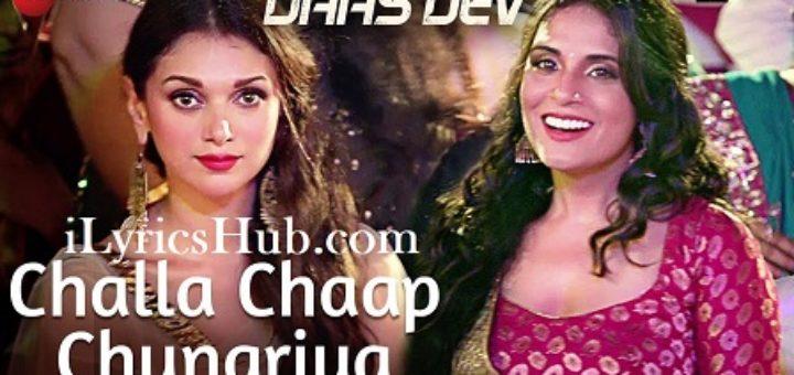 Challa Chaap Chunariya Lyrics - Rekha Bhardwaj, Richa Chadha