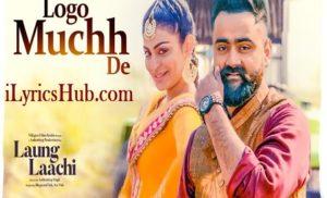 Logo Muchh De Lyrics (Full Video) - Amrit Maan, Mannat Noor